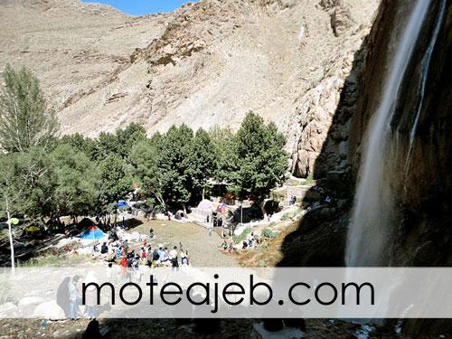 Semirom waterfall in Isfahan - آبشار سمیرم در اصفهان