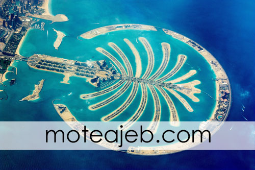 Weirdest islands in Dubai 1 - عجیب ترین جزیره ها در دبی