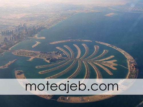 Weirdest islands in Dubai 2 - عجیب ترین جزیره ها در دبی