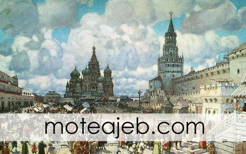 dalayel safar be rusie 1 - دلایل سفر به کشور روسیه