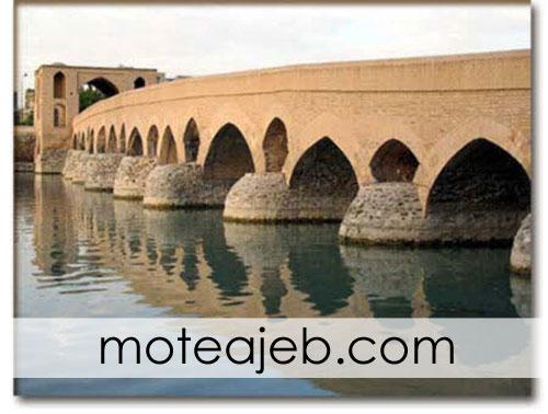 marna pol tarikhi asre safavi 2 - مارنان پل تاریخی عصر صفوی