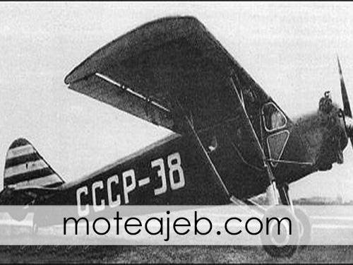 10 - اختراعات عجیب نظامی شوروی