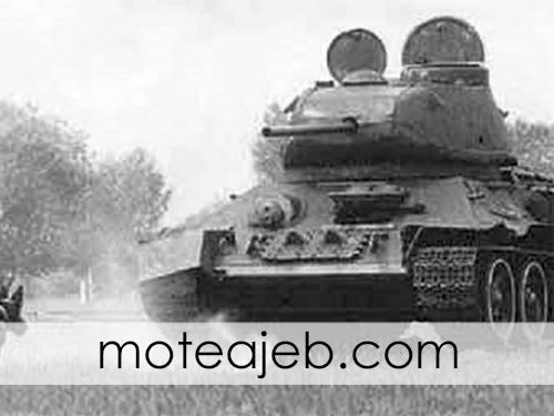 4 - اختراعات عجیب نظامی شوروی