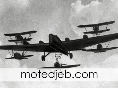 8 - اختراعات عجیب نظامی شوروی