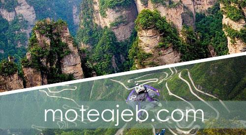 Amazing nature in the mountains in China - طبیعتی شگفت انگیز در کوهستانی در چین