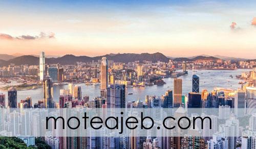 Hong Kong - گران ترین شهرها از نظر اجاره بهای ملک در جهان