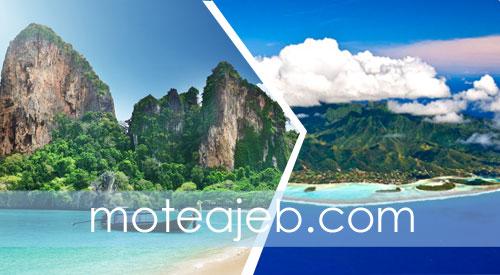 جزایر و سواحل فوق العاده در دنیا