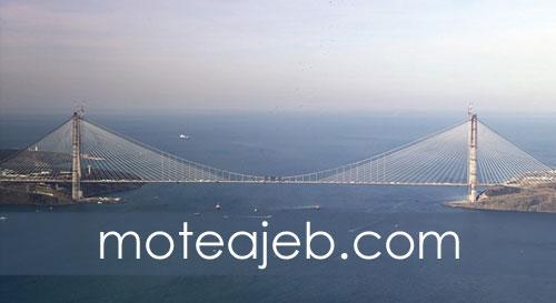 Largest suspension bridge in Istanbul 1 - بزرگ ترین پل معلق در استانبول