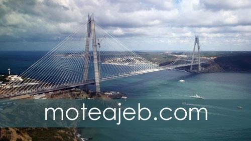 Largest suspension bridge in Istanbul 2 - بزرگ ترین پل معلق در استانبول