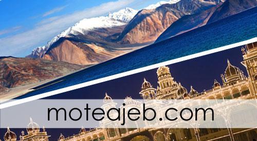Places tourism strange India - اماکن گردشگری عجیب هندوستان