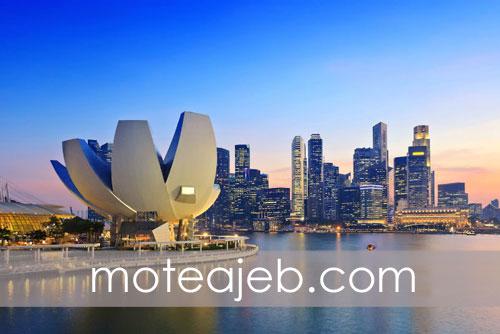 Singapore - گران ترین شهرها از نظر اجاره بهای ملک در جهان