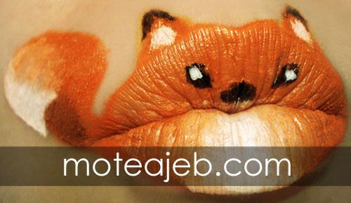 Strange drawings on the lips 4 - نقاشی های عجیب بر روی لب
