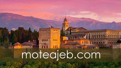 Strong castles Spanish history 1 - قلعه های مستحکم تاریخی اسپانیا