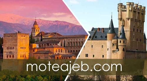 Strong castles Spanish history - قلعه های مستحکم تاریخی اسپانیا