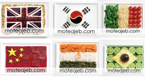 countries flag of traditional foods - پرچم کشور ها از غذاهای سنتی