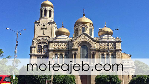 عجایب تاریخی در قلب وارنا در بلغارستان