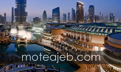 largest shopping malls world 1 - بزرگ ترین و عجیب ترین مراکز خرید جهان