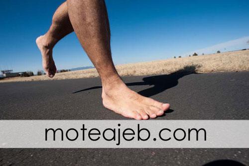 دویدن با پای برهنه بهتر است؟