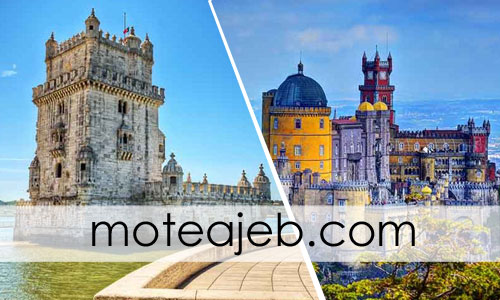 Historic castles Lisbon Portugal - قلعه های تاریخی لیسبون پرتغال