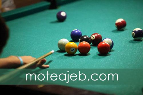 Strange motions in Billiard pool - حرکات عجیب در بازی بیلیارد