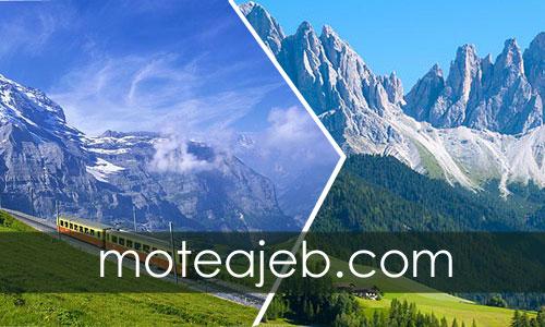 Switzerland Best Country in 2017 - سوییس بهترین کشور در سال 2017