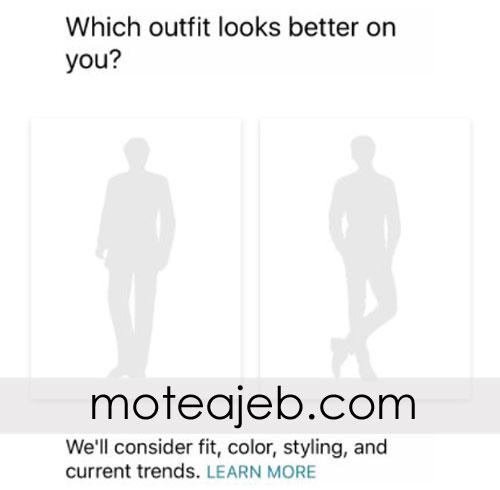 Virtual fashion expert advice - مشاوره تخصصی مجازی مد و لباس