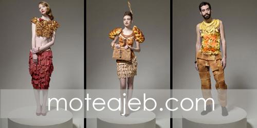 Extravagant costumes of food - لباس های عجیب از جنس غذا