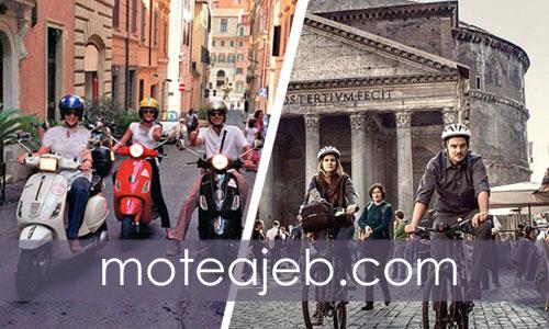 Walking in Rome with short time - گردشی در رم با زمانی کوتاه
