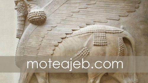 5 نمونه از بناهای عجیب تاریخی
