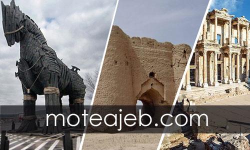 History of the lost history of Iran and the world - آثار تاریخی گمشده ایران و جهان