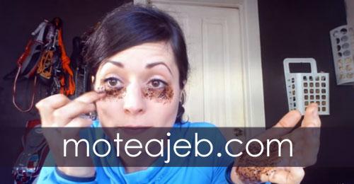 Removing dark eyes 1 - رفع تیرگی های دور چشم
