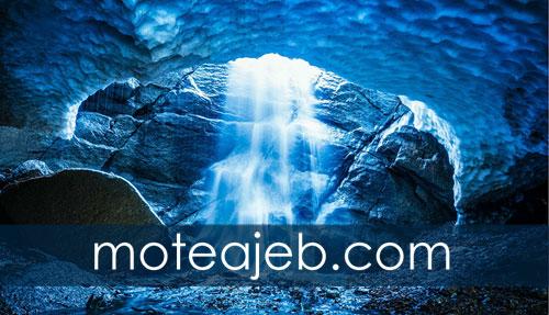 The worlds largest ice cav 2 - بزرگ ترین غار یخی جهان در اتریش
