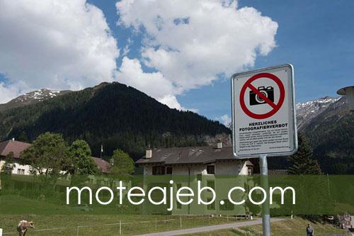 عکاسی در این شهر ممنوع شد