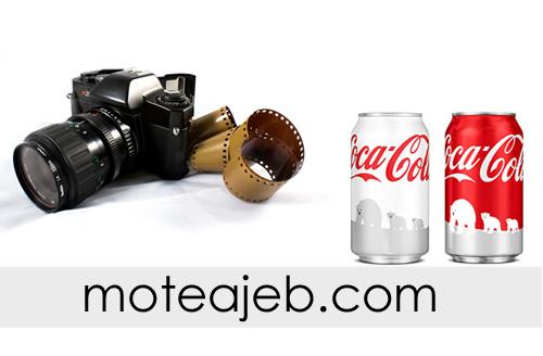 dorbin-koka-kola-1
