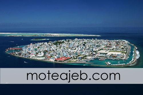 maldive-aram-tarin-keshvar-jahan-1