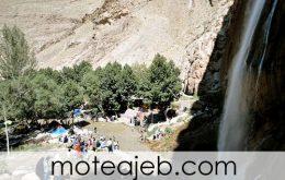 آبشار سمیرم در اصفهان
