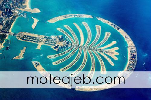عجیب ترین جزیره ها در دبی