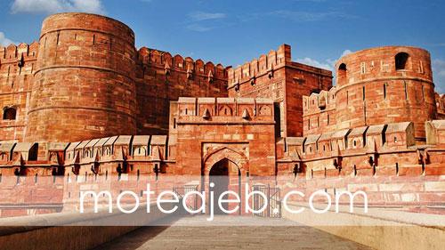 عجایب تاریخ مغول در قلعه آگرا
