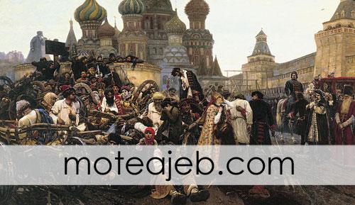 دلایل سفر به کشور روسیه
