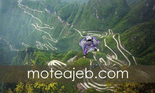 طبیعتی شگفت انگیز در کوهستانی در چین