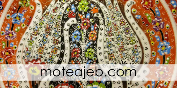 Handicrafts-Turkey