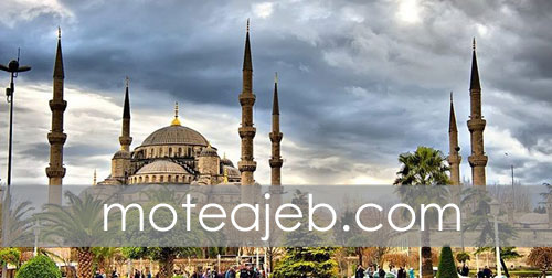 Historical feat in Istanbul 1 - شاهکار تاریخی در استانبول