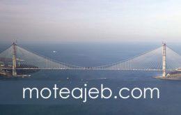 بزرگ ترین پل معلق در استانبول