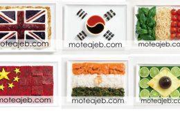 پرچم کشور ها از غذاهای سنتی
