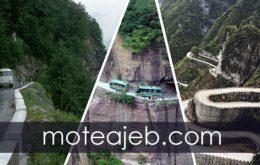 5 جاده عجیب و خطرناک در دنیا