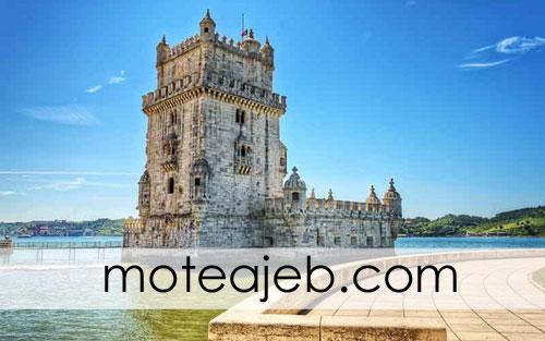 قلعه های تاریخی لیسبون پرتغال