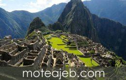 شهری با دیواره های سنگی