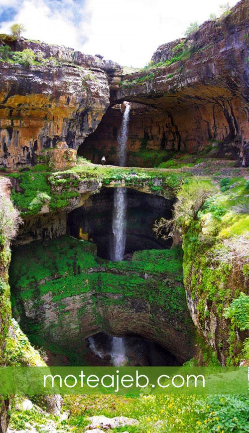 آبشار غار سه پل منطقه ای در لبنان