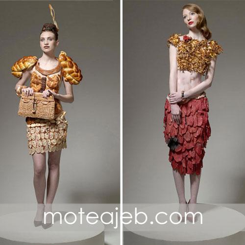 لباس های عجیب از جنس غذا