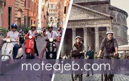 گردشی در رم با زمانی کوتاه